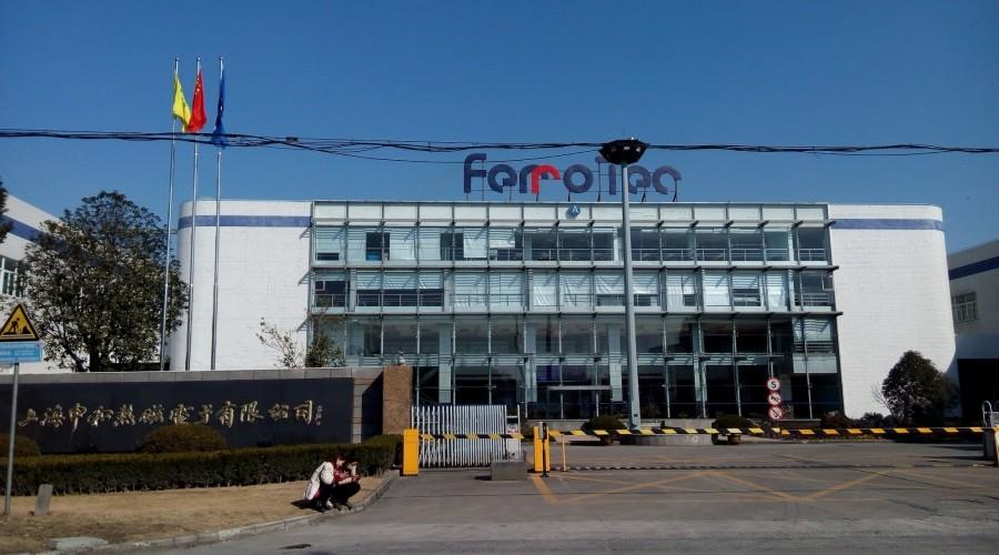 上海申和热磁生产120万片8英寸半导体硅抛光片技改项目